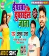 Yarwa Dubarail Jata (Ankush Raja) Ankush Raja Bhojpuri Full Movie Mp3 Song Dj Remix Gana Video Download