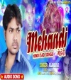 Mehandi (Alam Raj) Alam Raj Bhojpuri Full Movie Mp3 Song Dj Remix Gana Video Download