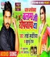 Dhan Dhanrekhwa Balam Ji Ropway Da (Lado Madhesiya, Khusboo Raaj) Lado Madhesiya, Khusboo Raaj Bhojpuri Full Movie Mp3 Song Dj Remix Gana Video Download