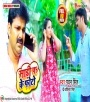 Sari Pa Ke Photo (Pawan Singh, Rani Chatterjee) Video Pawan Singh, Rani Chatterjee, Ankita Singh Bhojpuri Full Movie Mp3 Song Dj Remix Gana Video Download