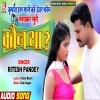 Bol Kaun Tha.mp3 Ritesh Pandey Kaun Tha - Ritesh Pandey New Bhojpuri Full Movie Mp3 Song Dj Remix Gana Video Download