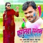 Dodhi Me Dal Deta Roje Anguri Balam (Pramod Premi Yadav) Pramod Premi Yadav  New Bhojpuri Full Movie Mp3 Song Dj Remix Gana Video Download