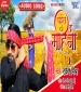 Chait Ke Mahina.mp3 Rakesh Mishra New Bhojpuri Full Movie Mp3 Song Dj Remix Gana Video Download