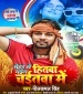 Mehari Le Ke Gail Hitwa Chaitwa Me.mp3 Neelkamal Singh New Bhojpuri Full Movie Mp3 Song Dj Remix Gana Video Download