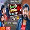 Piyawa Mor Hothlaliya Ke Aashiq.mp3 Samar Singh, Kavita Yadav Piyawa Mor Hothlaliya Ke Aashiq (Samar Singh, Kavita Yadav) New Bhojpuri Full Movie Mp3 Song Dj Remix Gana Video Download