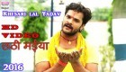 Sajanwa Ghare Aa Jaiti.mp4 Khesari Lal Yadav New Bhojpuri Full Movie Mp3 Song Dj Remix Gana Video Download