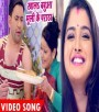(Video) Kha La Babua Mooli Ke Paratha.mp4 Dinesh Lal Yadav Nirahua New Bhojpuri Full Movie Mp3 Song Dj Remix Gana Video Download