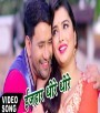 (Video) Izhar Dhire Dhire.mp4 Dinesh Lal Yadav Nirahua New Bhojpuri Full Movie Mp3 Song Dj Remix Gana Video Download