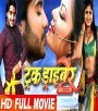 Truck Driver 2 Bhojpuri Full HD Movie 2017.mp4 Chintu, Ritesh Pandey, Nidhi Jha New Bhojpuri Full Movie Mp3 Song Dj Remix Gana Video Download