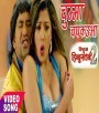 (Video) Chumma Chapkauwa.mp4 Dinesh Lal Yadav Nirahua New Bhojpuri Full Movie Mp3 Song Dj Remix Gana Video Download