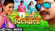 Dilwala Bhojpuri Full HD Movie 2017.mp4 Khesari Lal Yadav Bhojpuri New (2017) Hit Original Full HD Movie New Bhojpuri Full Movie Mp3 Song Dj Remix Gana Video Download