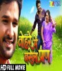 Tohare Mein Basela Praan Bhojpuri Full HD Movie 2017.mp4 Ritesh Pandey New Bhojpuri Full Movie Mp3 Song Dj Remix Gana Video Download