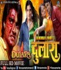 Dulara Bhojpuri Full HD Movie 2017.mp4 Pradeep Pandey Chintu, Tanushree New Bhojpuri Full Movie Mp3 Song Dj Remix Gana Video Download