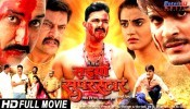 Saiyan Superstar Bhojpuri Full HD Movie 2018.mp4 Pradeep Pandey Chintu Bhojpuri Full Movies HD New SuperHit 2018 Films Free Download New Bhojpuri Full Movie Mp3 Song Dj Remix Gana Video Download