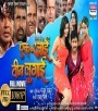 Ek Rajai Teen Lugai Bhojpuri Full HD Movie 2018.mp4 Yash Kumar New Bhojpuri Full Movie Mp3 Song Dj Remix Gana Video Download