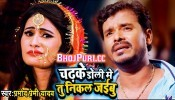 (Sad Video Song) Chadh Ke Doli Me Tu Nikal Jaibu Piyawa Ke Pyar Me Pighal Jaibu.mp4 Arvind Akela Kallu Ji Bhojpuri Full HD Video Songs Album Hot 2019 Gana Download New Bhojpuri Full Movie Mp3 Song Dj Remix Gana Video Download