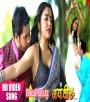 (FullHD Video Song) Anjor Kare India Me.mp4 Dinesh Lal Yadav Nirahua New Bhojpuri Full Movie Mp3 Song Dj Remix Gana Video Download