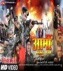 Army Ki Jung Bhojpuri Full Movie Trailer.mp4 Nagendra Ujala New Bhojpuri Full Movie Mp3 Song Dj Remix Gana Video Download