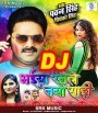 Bhaiya Rangle Naya Sari Bhauji Garam Badi Dj Remix.mp3 Pawan Singh Bhaiya Rangle Naya Sari Bhauji Garam Badi (Pawan Singh, Priyanka Singh) Download New Bhojpuri Full Movie Mp3 Song Dj Remix Gana Video Download