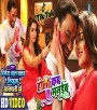 (Video Song) Holi Kab Tu Manaibu.mp4 Dinesh Lal Yadav Nirahua New Bhojpuri Full Movie Mp3 Song Dj Remix Gana Video Download