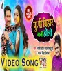 (Video Song) UP Bihar Wali Holi.mp4 Dinesh Lal Yadav Nirahua, Antra Singh Priyanka New Bhojpuri Full Movie Mp3 Song Dj Remix Gana Video Download