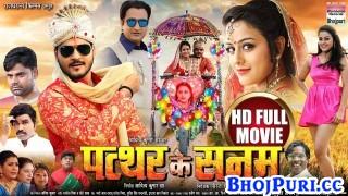 Patthar Ke Sanam Full Movie Download Mp4